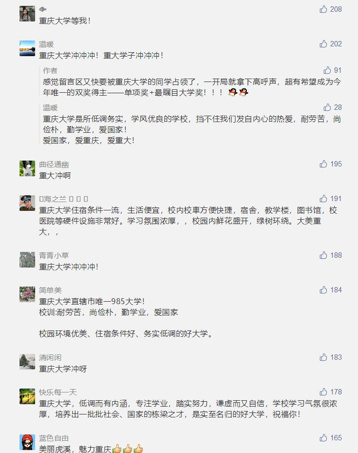 火币发布用户清退流程通知,12月15日禁止交易,12月31日下架CNY交易