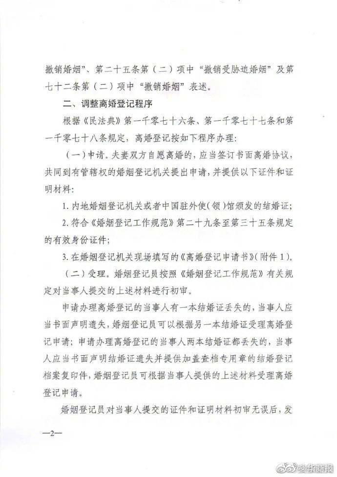 2021中国航空产业大会暨南昌飞行大会即将拉开帷幕