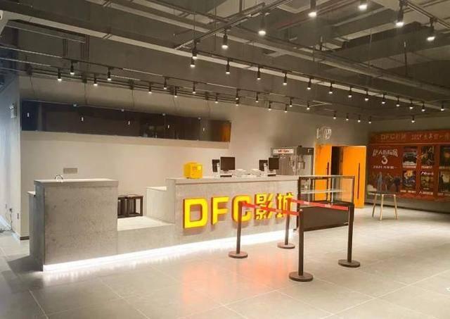 青村镇丨本镇第一家影院!DFC影城青村店12月2日开业!看电影吗?戴口罩的那种