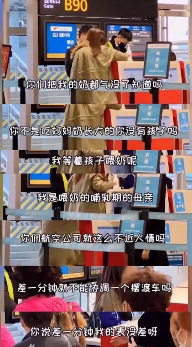 老兵流泪讲述长津湖战役:冻死的战友临死前还保持战斗姿态