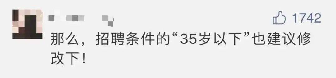 被安倍拖累,菅义伟内阁支持率大幅下降