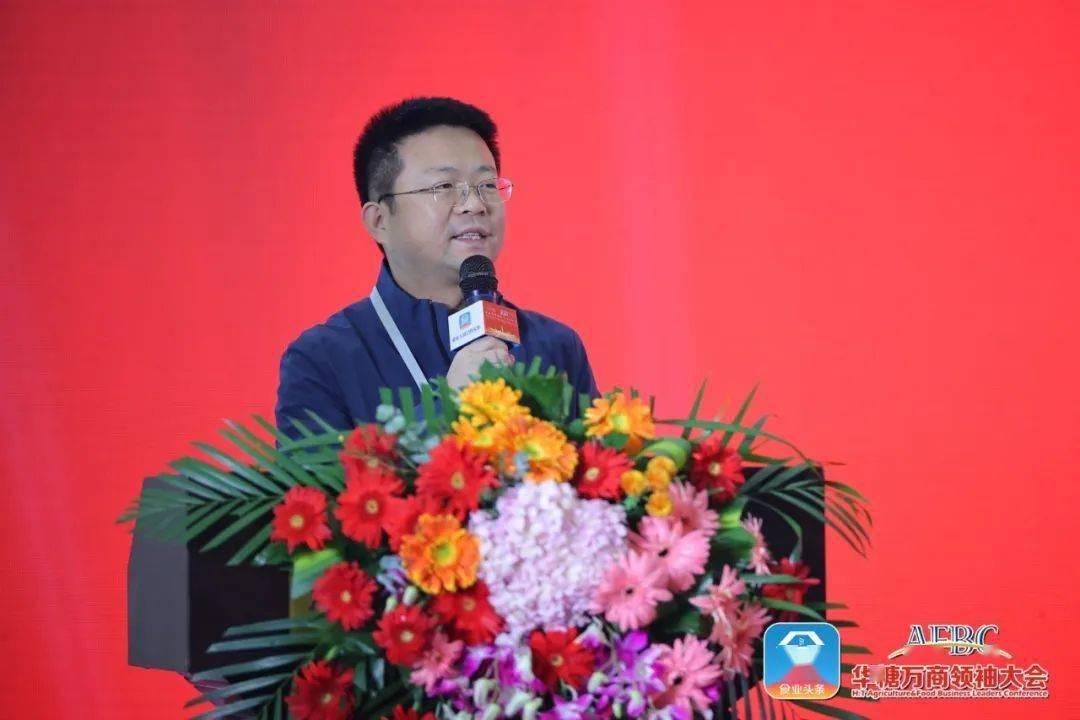 众品食业有限公司_拥抱全渠道,这是一场中国食材调味行业的巅峰盛宴!_发展