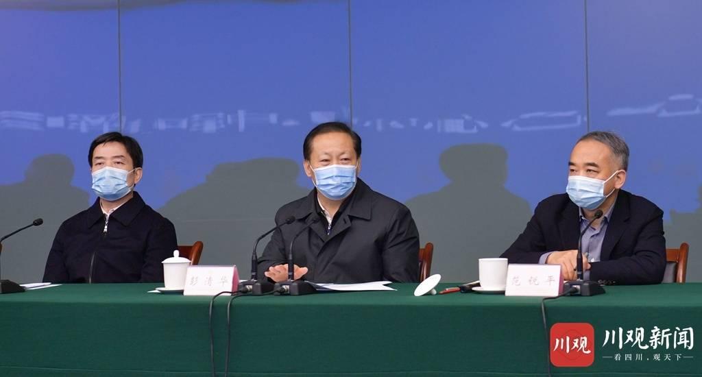 四川省委书记:注意保护新冠患者隐私,坚决制止网络暴力