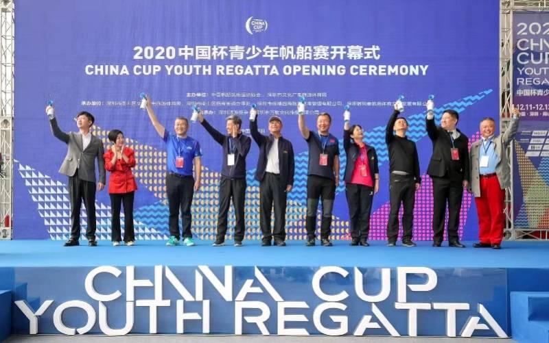 中国杯青少年帆船赛开赛,110名小水手深圳湾畔追梦