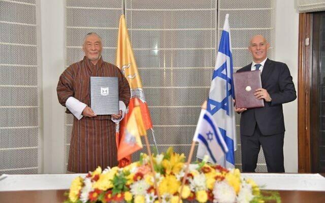 不丹与以色列建交,英媒称此举与美国无关