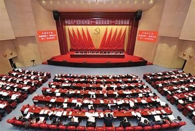 贵州黔南州委全会:同意都匀市政府驻地迁移,按程序上报审批