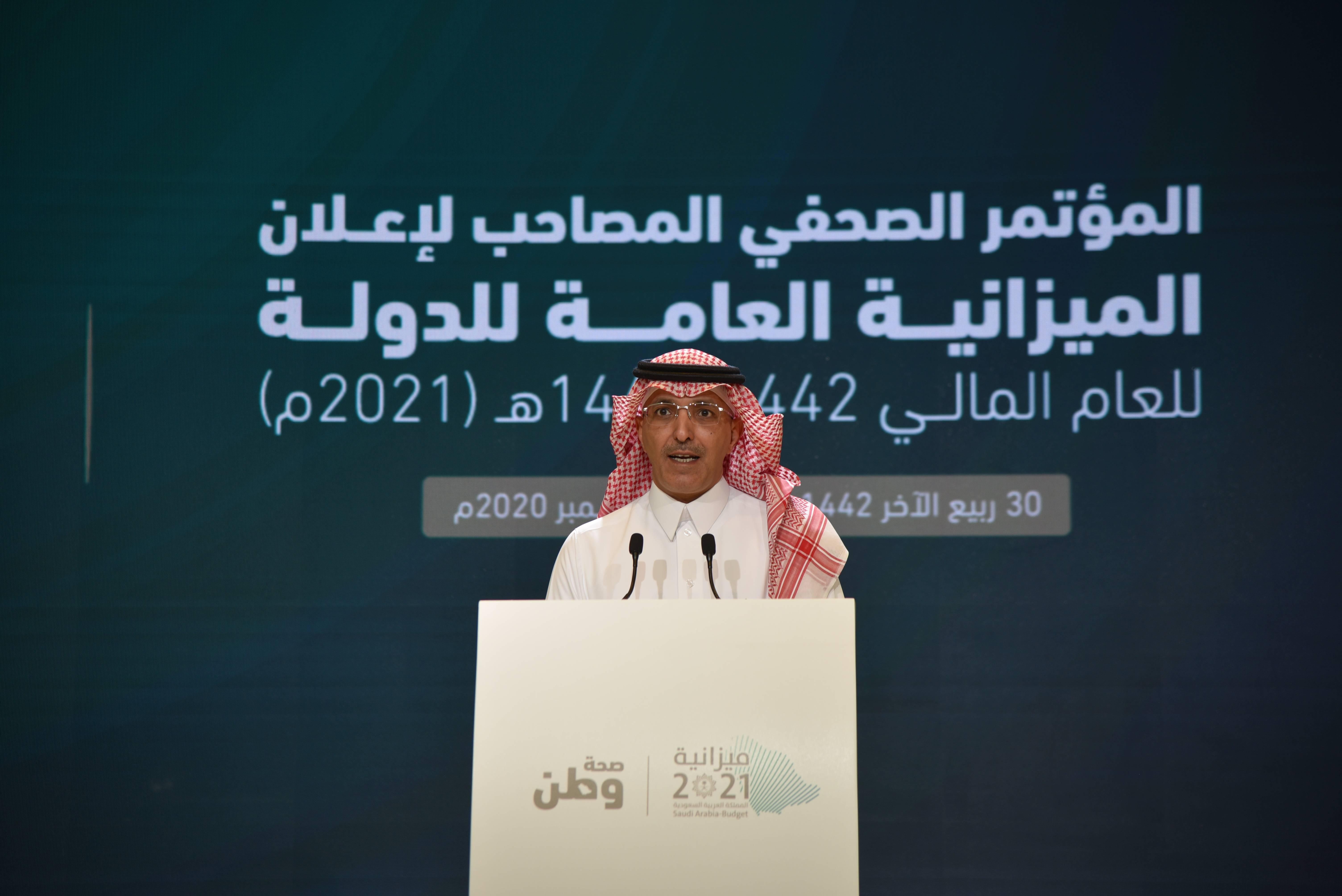 沙特2021 gdp_沙特阿拉伯