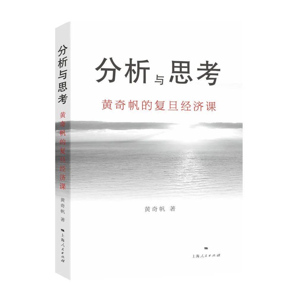 中国人口史 葛剑雄_历史地理 职业培训教材 教材 教材教辅考试