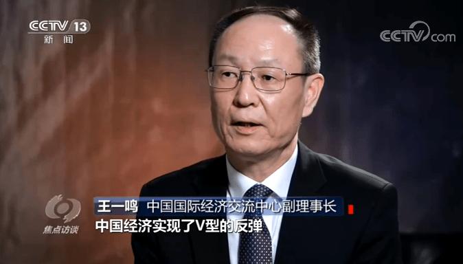 2021一季度gdp浙江_浙江大学