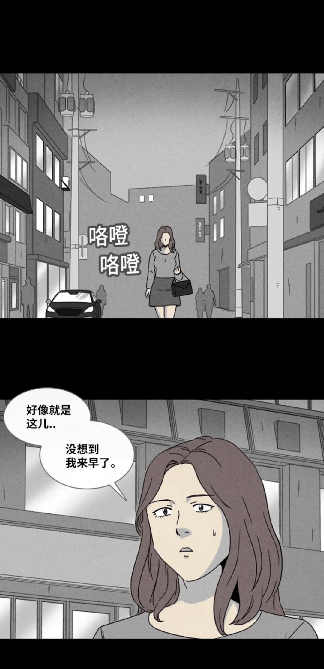 【短篇漫画】被下药的女人_种子