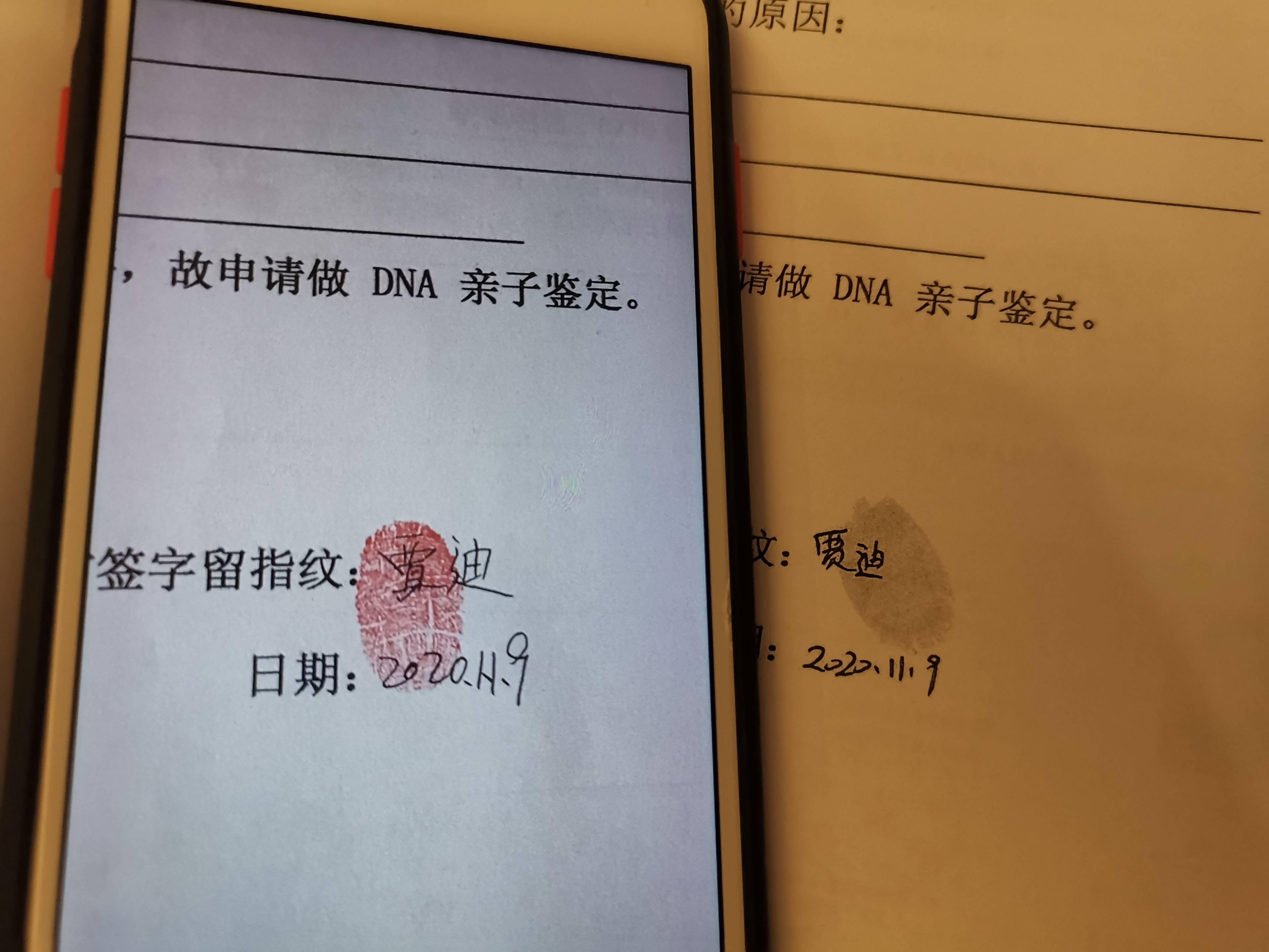 司法亲子鉴定乱象:鉴定机构违规招代理,血样邮寄可作假!