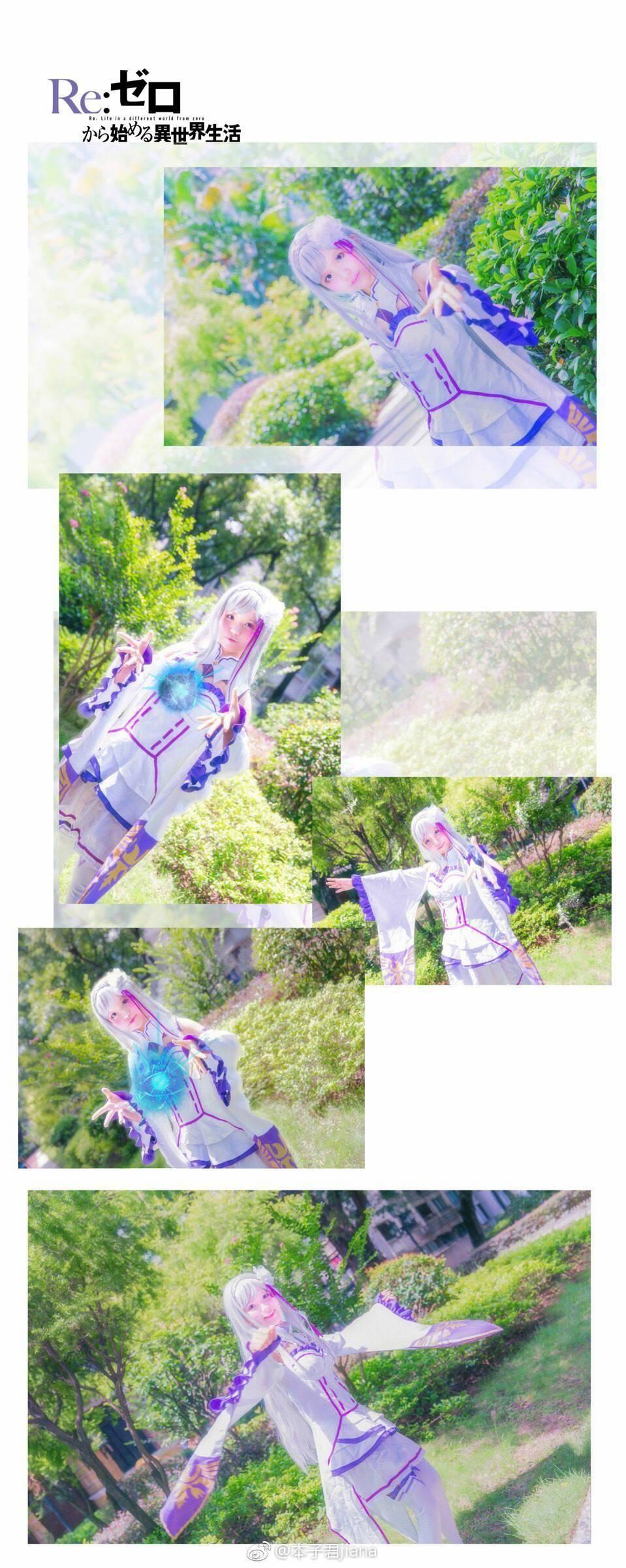 从零开始的异世界生活艾米莉亚cosplay_jiana