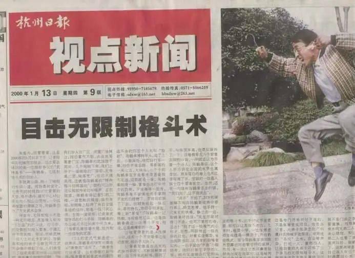 """陈鹤皋的弟子刘艳在东莞一人对付7名行凶歹徒,当场打死1名,重创3名,而他自身仅受细微伤,后被东莞市检察院定为""""无罪""""。"""
