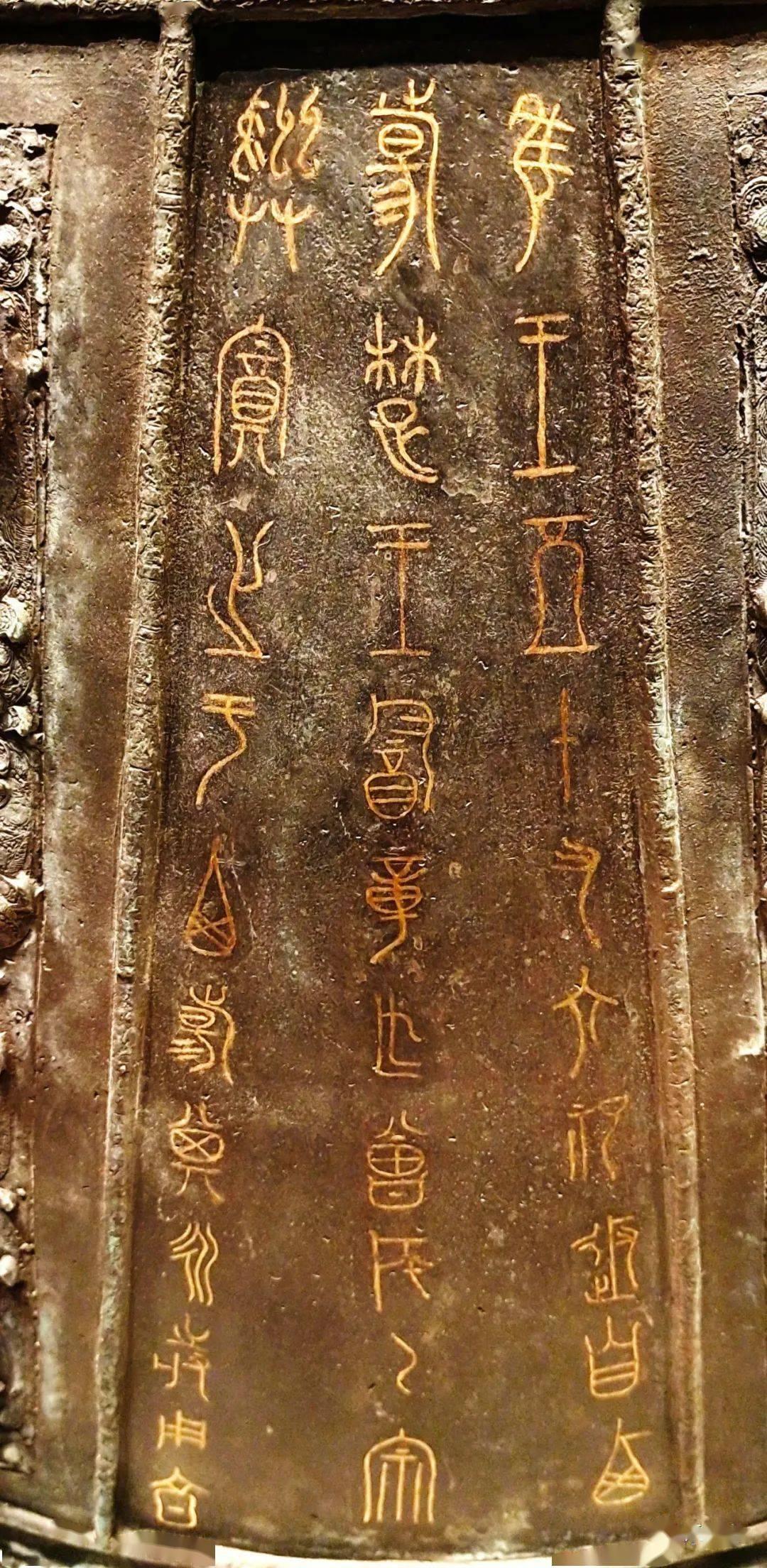 随枣吉金 鄂曾重宝:刘柯分享随州博物馆青铜器系列之五
