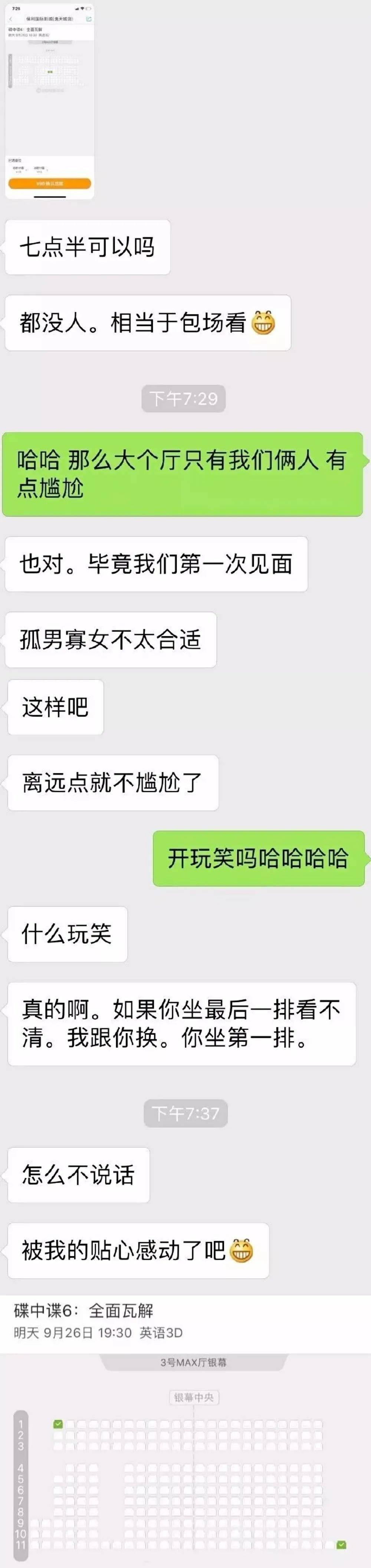 """""""当中国网友发现月球不能种菜后..."""" 哈哈哈14亿人梦碎现场"""