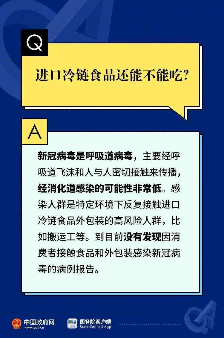 参加《环球时报》年会遭绿营威胁,邱毅黄智贤回应