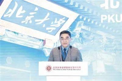 刘国恩:疫情冲击下的经济发展与公共健康