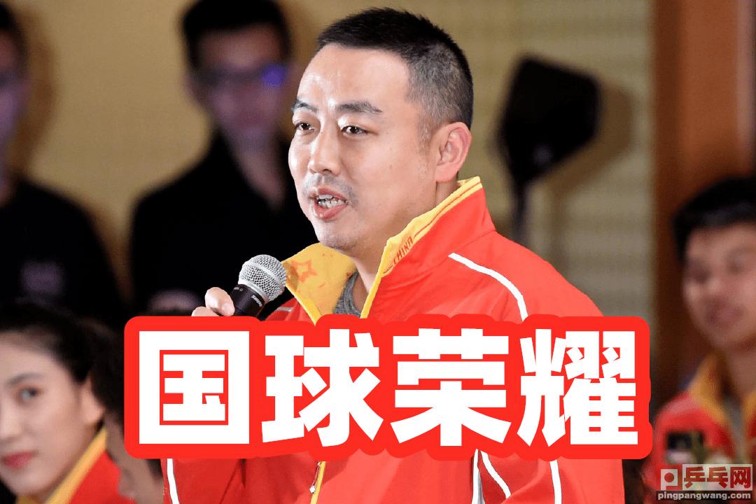 中国乒乓球喜获两大媒体三项肯定,足球两条上榜,但不关成绩的事