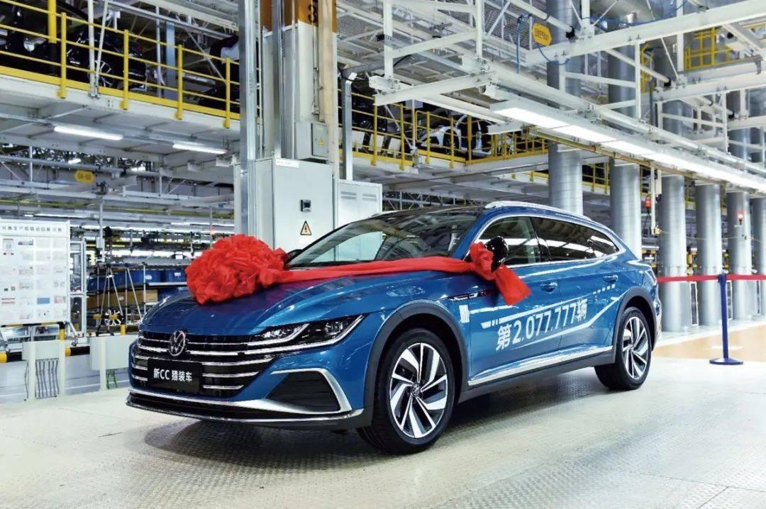 数字增能增效一汽大众年产量207万辆