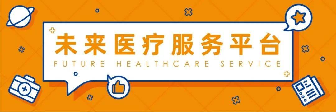 【首发】从B到D一年,科亚医疗宣布完成3亿D轮融资