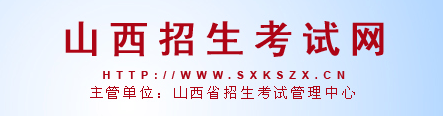 山西省2021年高考美术类专业统考成绩揭晓(附:统考成绩分段统计表)