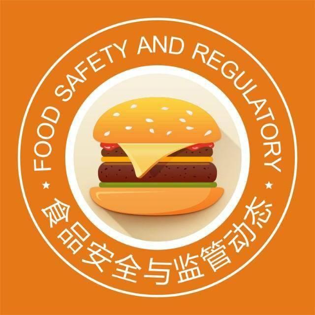 本文是关于宠物食品境外生产企业的注册服务
