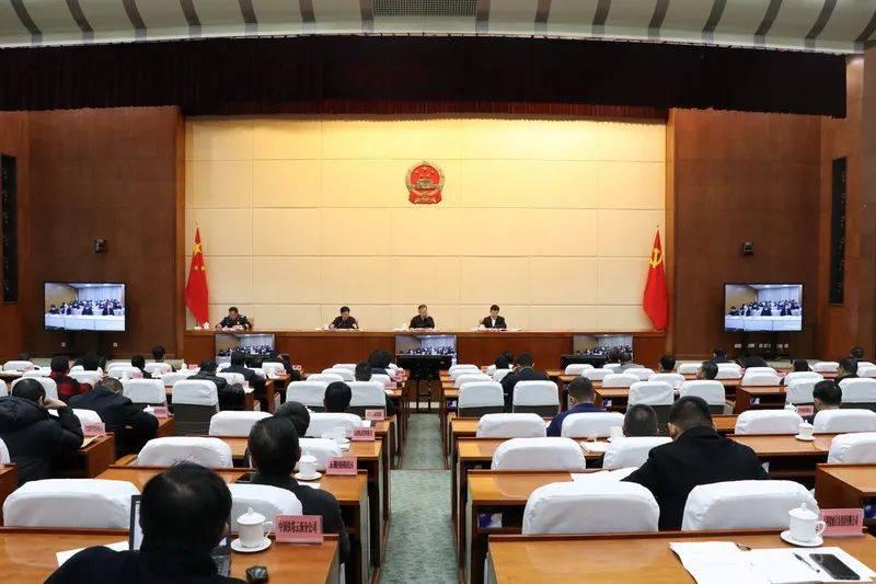 省政府召开全省安全生产和消防工作会议部署推进冬春火灾防控工作