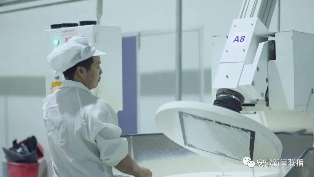 安徽6年扶持220个省级高层次科技人才团队