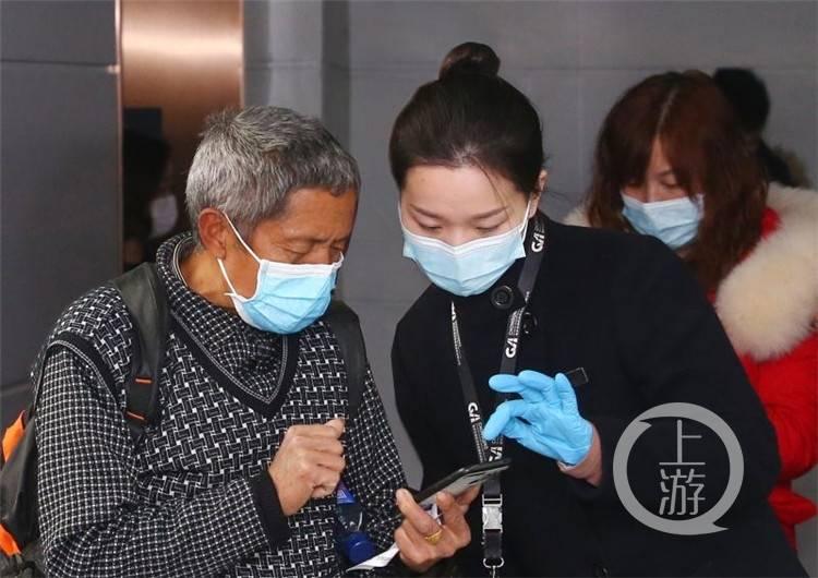 重庆机场元旦假期迎送旅客约30万人次