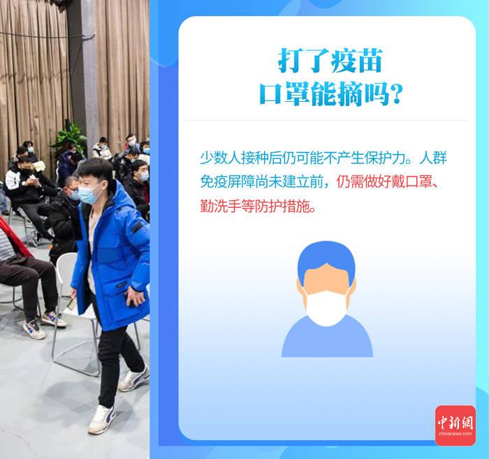 白菜网站大全官网