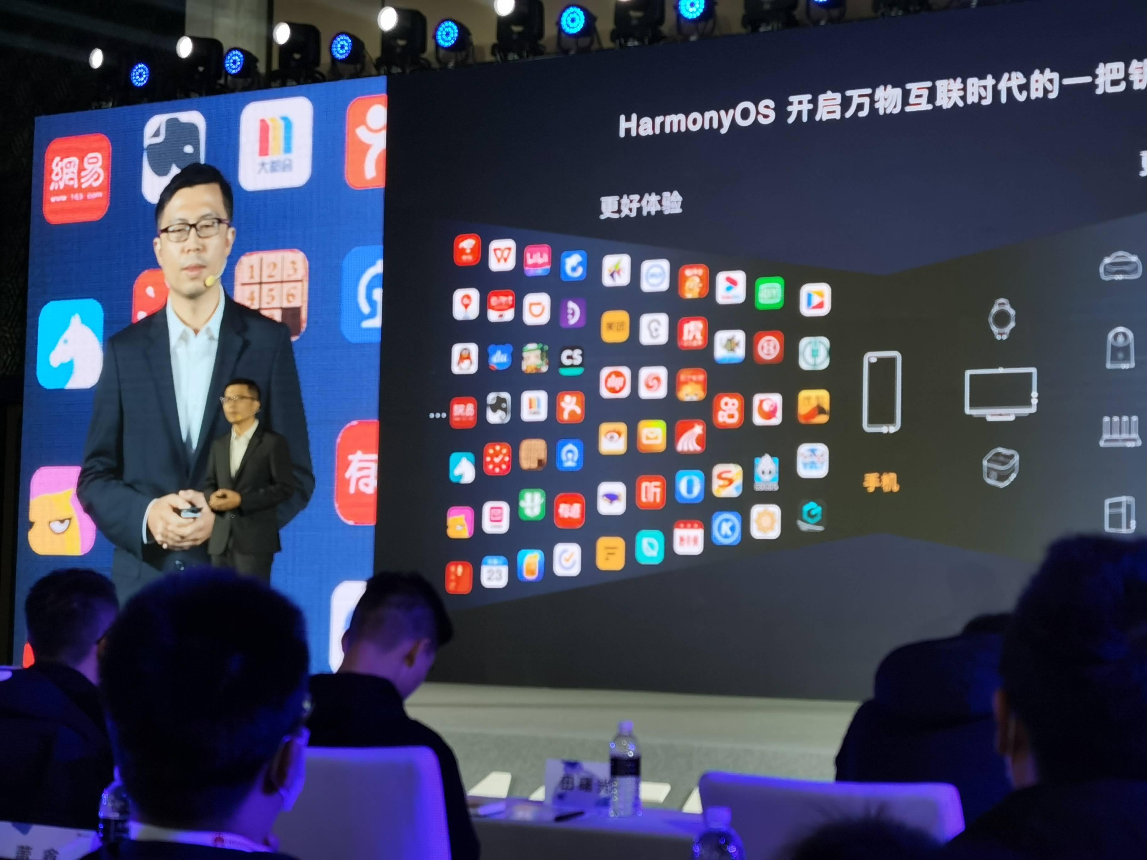 华为:今年1亿台设备将成鸿蒙系统新入口