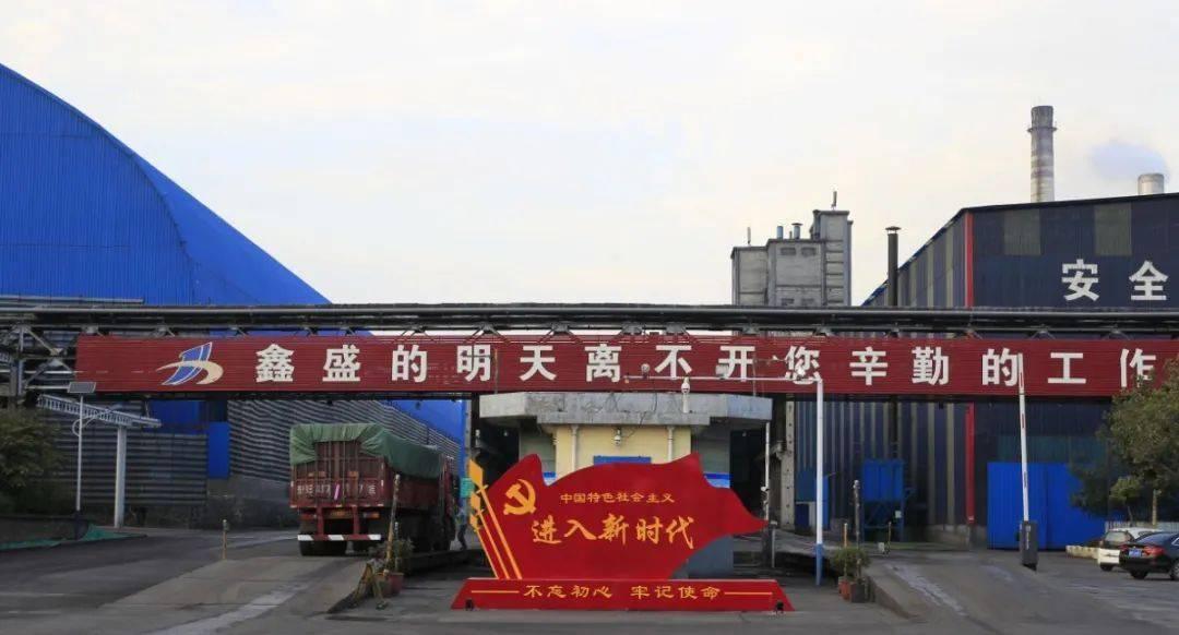 """祝贺!磁县又一家企业荣获""""河北省绿色工厂""""称号"""