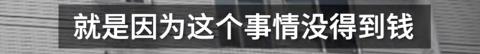 当年1300元/平!重庆地标烂尾楼20年后重启:如今周边涨10倍,购房者只能退本金
