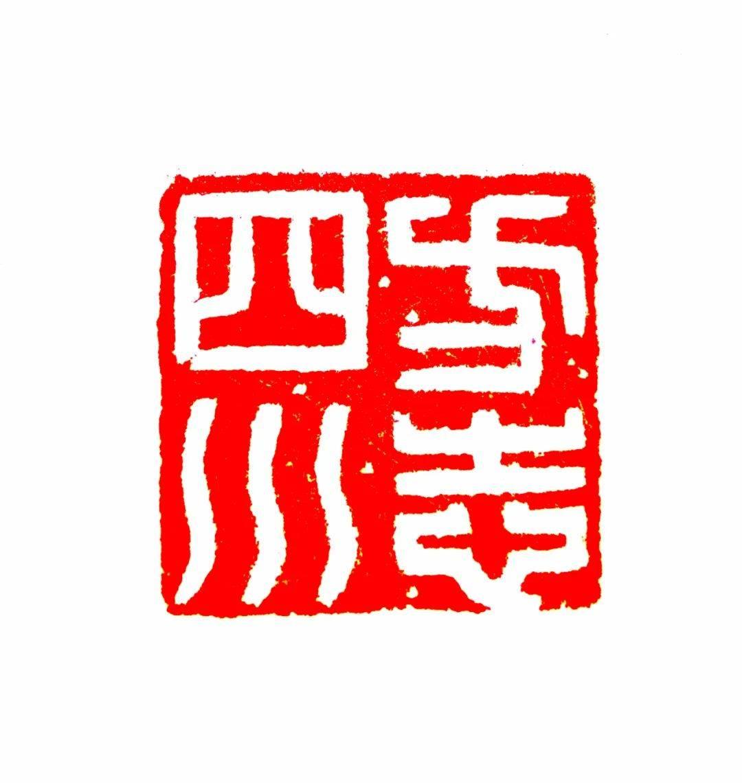 【方志四川•红色文化】杜礼茂 ‖ 格勒得沙共和国:中国革命史上第一个藏族人民革命政权