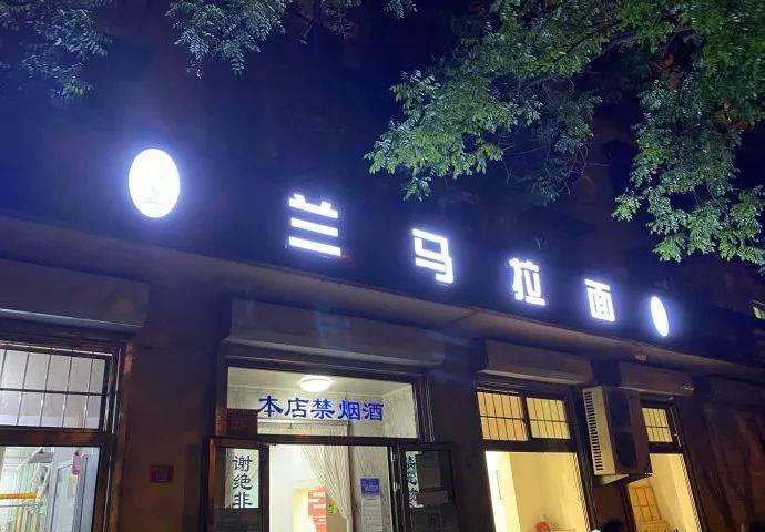 """爆料!北京这10家""""破烂""""的小店,都还在呢!"""