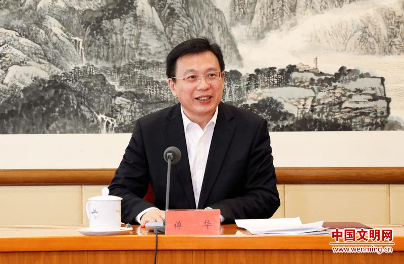 全国文明办主任会议在京召开
