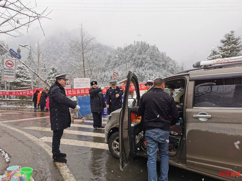 前往神瀑沟景区等地的注意!四川什邡山区部分道路临时交通管制
