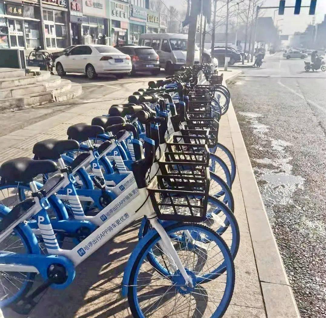 公共自行车退出顺义,这种共享单车来了!