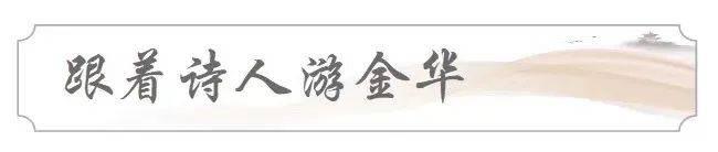 【诗路金华 群星璀璨⑦】陆游:避乱磐安 留下处女作