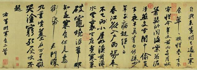 原来苏东坡先生贡献了那么多成语。。。