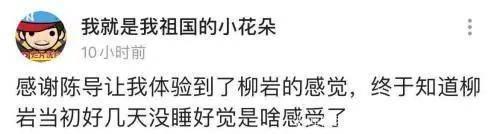 陈凯歌投诉吐槽自己的B站视频,玻璃心or正当维权?律师:评价艺人有尺度