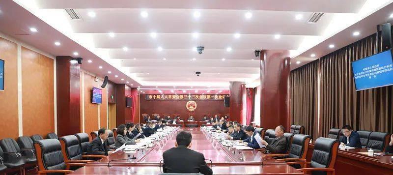全省各地人大常委会对审计整改工作给予高度评价(三)