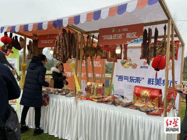 """成都东部新区首届""""鱼羊鲜""""文化美食季正式启幕 首次官宣十大特色美食"""