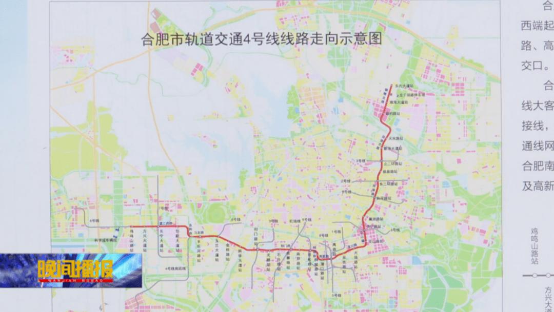 地铁4号线西段铺轨已完成八成以上