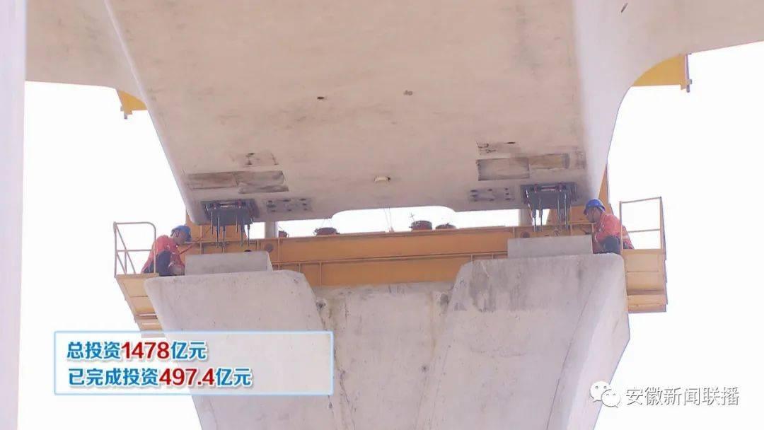 【喜迎省两会】安徽:打造现代轨道交通运输体系 服务经济社会高质量发展