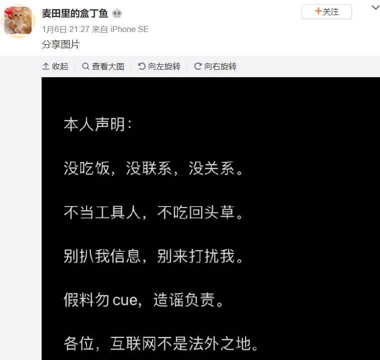 E句话看天下丨高晓松已经瘦成吴亦凡了?  第10张