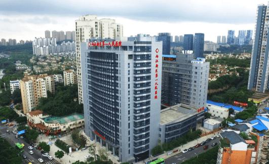 2020智慧医疗发展报告在两江新区发布!