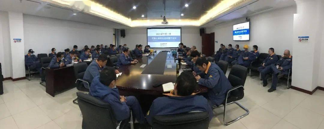 新年第一课|交通运输部设备管理及技术改造项目人员安全技能提升培训