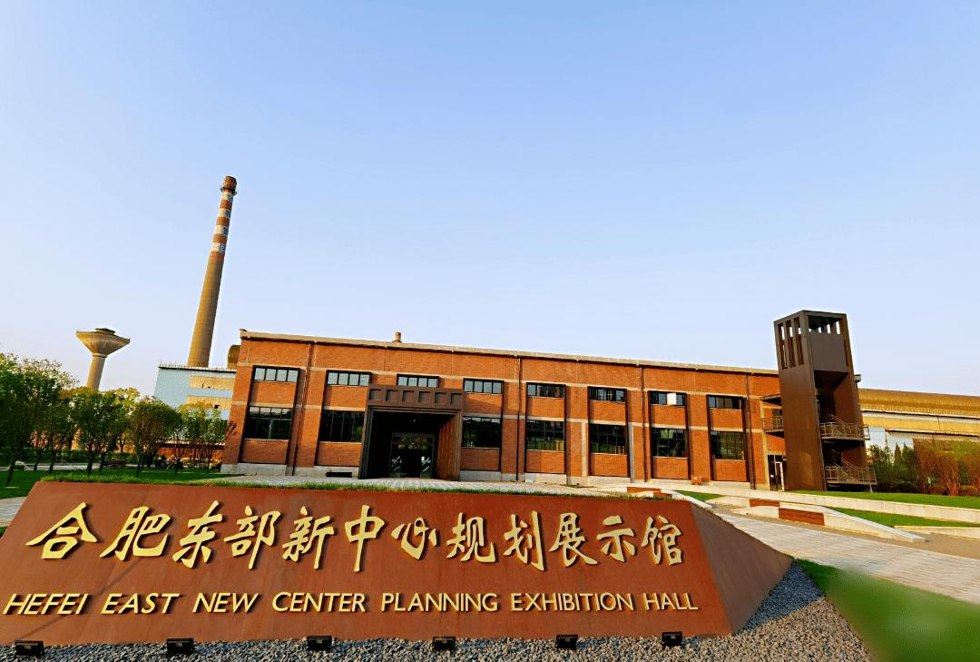 合肥东部新中心:打造新兴增长极