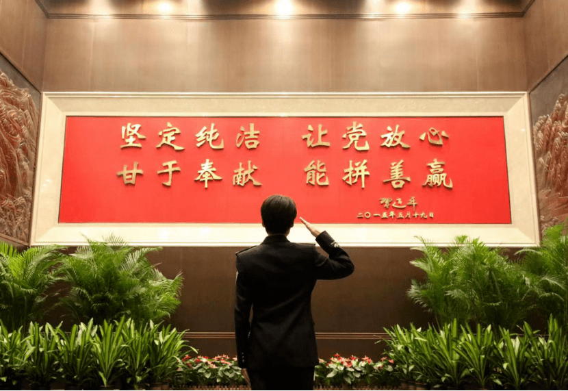 """中国人民警察节——""""背影警察"""",能说的就这么多……(内附音频)"""